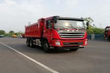 一汽凌河其它撤销车型自卸车国五350马力(CAL3252C3MF4E5)