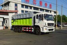 中洁牌XZL5255ZLJ5型垃圾转运车