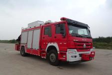 重汽單橋搶險救援消防車廠家直銷價格最低