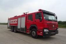 重汽豪沃干粉泡沫联用 消防车厂家直销价格最便宜质量追求卓越