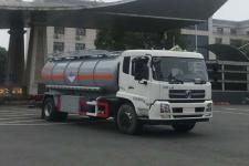 危險品罐式運輸車