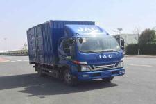 江淮国六其它厢式货车150-204马力5吨以下(HFC5043XXYB31K1C7S)