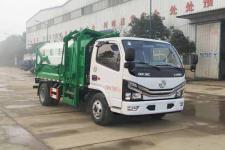 国六东风自装卸式挂桶垃圾车价格