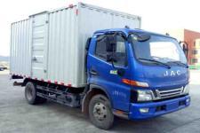 江淮国六其它厢式货车163-223马力5吨以下(HFC5042XXYP31K1C7S)