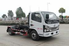 楚勝牌CSC5075ZXX6型車廂可卸式垃圾車
