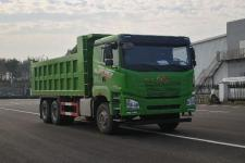解放其它撤销车型平头柴油自卸车国六375马力(CA3251P27K15L3T1E6A80)