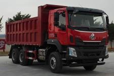 乘龙其它撤销车型自卸车国六350马力(LZ3250H7DC2)