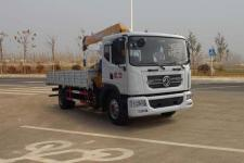 東風單橋8噸隨車起重運輸車隨車吊價格13607286060