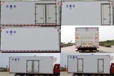 东风牌EQ5181XLCL9CDHAC型冷藏车图片