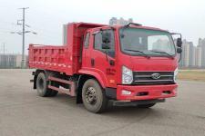 南駿其它撤銷車型自卸車國六170馬力(NJA3120PPB38A)