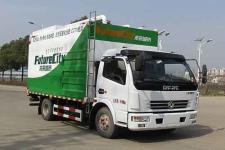 东风 多利卡D6 140马力 4X2 吸污车(中汽力威牌)(HLW5090TWJ6EQ)