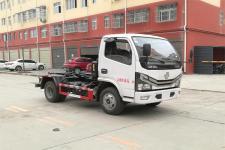 程力威牌CLW5040ZXXE6型車廂可卸式垃圾車