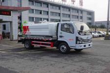 国六东风多利卡蓝牌清洗吸污车价格13607286060