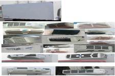 解放牌CA5040XLCP40K61L2E6A84型冷藏车图片