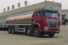 國六重汽鋁合金運油車
