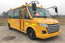5.2米|五菱小学生专用校车(GL6526XQS)
