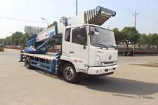 国六东风32米云梯车价格多少钱13635739799