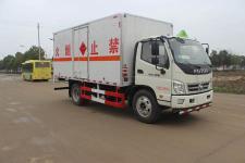 奥铃国五5米2易燃气体厢式运输车厂家直销价格最低