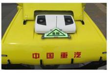 汕德卡牌ZZ4256V383HF1LW型危险品牵引车图片
