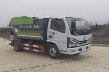 國六東風多利卡自裝卸式垃圾車13607286060