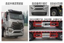豪瀚牌ZZ1255V56C6F1L型载货汽车图片
