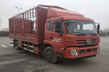 程力牌CL5160CCYA5型仓栅式运输车