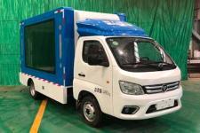 国六祥菱M1蓝牌小型LED广告宣传车价格