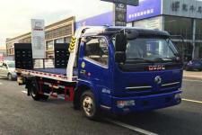 专威牌HTW5043TQZPE型清障车