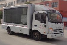 程力國六藍牌4米2LED公告宣傳車價格