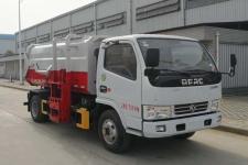 國六東風小多利卡型自裝卸式垃圾車13607286060