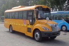8.7米宇通ZK6875DX61中小学生专用校车