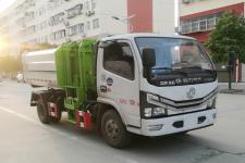 国六新款东风多利卡挂桶式垃圾车