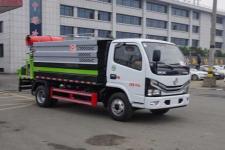 國五東風多利卡藍牌5噸多功能抑塵車價格