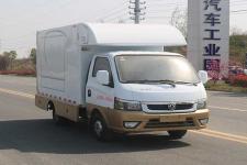 多士星牌JHW5030XSHE6型售貨車