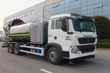 中联牌ZBH5250TDYZZE6D型多功能抑尘车图片