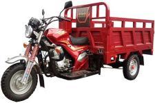 众好ZH150ZH-8D型正三轮摩托车