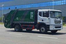 国六东风D9压缩式垃圾车报价