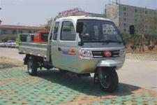 五征牌7YPJZ-16100P5型三轮汽车图片