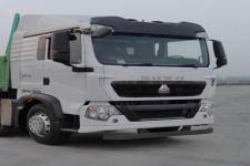 豪沃牌ZZ1257M56CGE1L型載貨汽車圖片