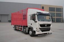 豪沃牌ZZ5257CCYM56CGE1L型仓栅式运输车