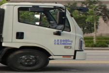 福田牌BJ1043V9JEA-J7型載貨汽車圖片