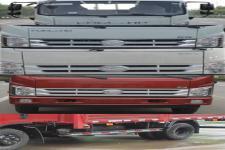 福田牌BJ5043CCY-J7型仓栅式运输车图片