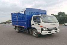 江淮骏铃国五其它仓栅式运输车120-214马力5吨以下(HFC5043CCYP91K1C2V)