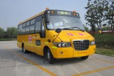 海格牌KLQ6756XQE5B型小学生专用校车图片