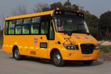 7米 海格幼儿专用校车(KLQ6706XQE5A)
