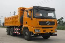 陜汽牌SX32506B3541型自卸汽車圖片