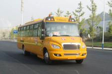 9.5米東風EQ6958STV1中小學生專用校車圖片