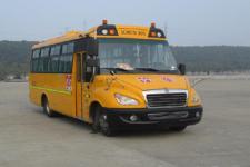 7.2米|东风幼儿专用校车(EQ6720STV1)