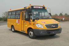 5.8米|10-19座少林幼儿专用校车(SLG6580XC5E)