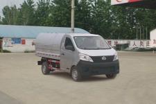 国五长安汽油密封式垃圾车厂家
